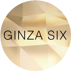 GINZA SIX:準備中
