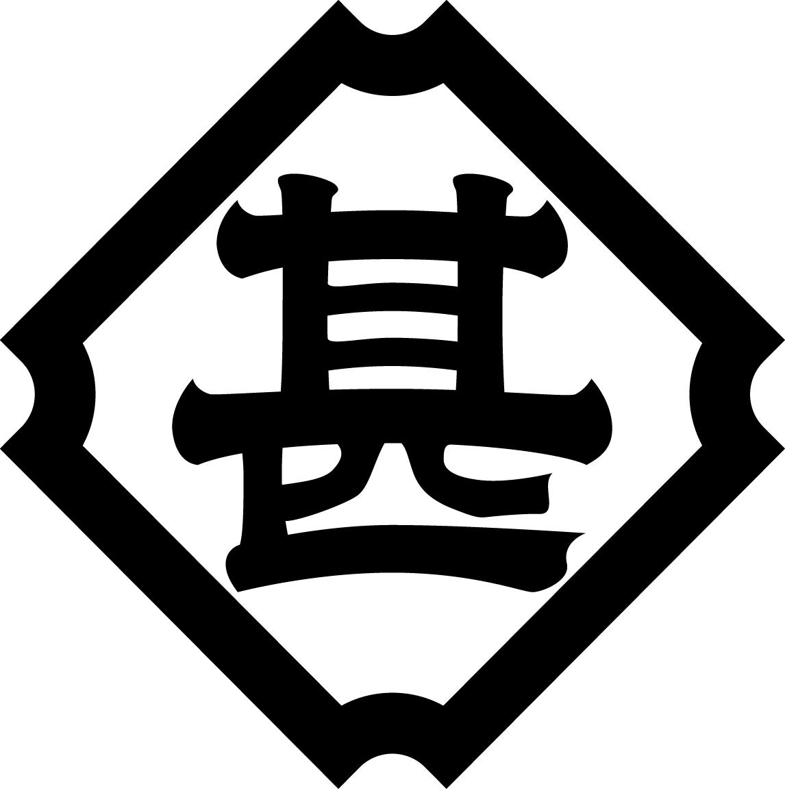 甚五郎 GINZASIX店
