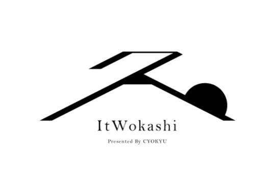 Itwokashi  (いとをかし)