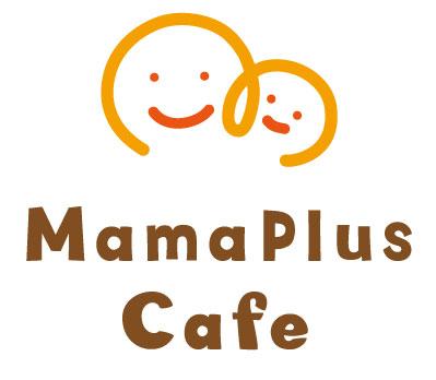 ママプラスカフェ   東高円寺店