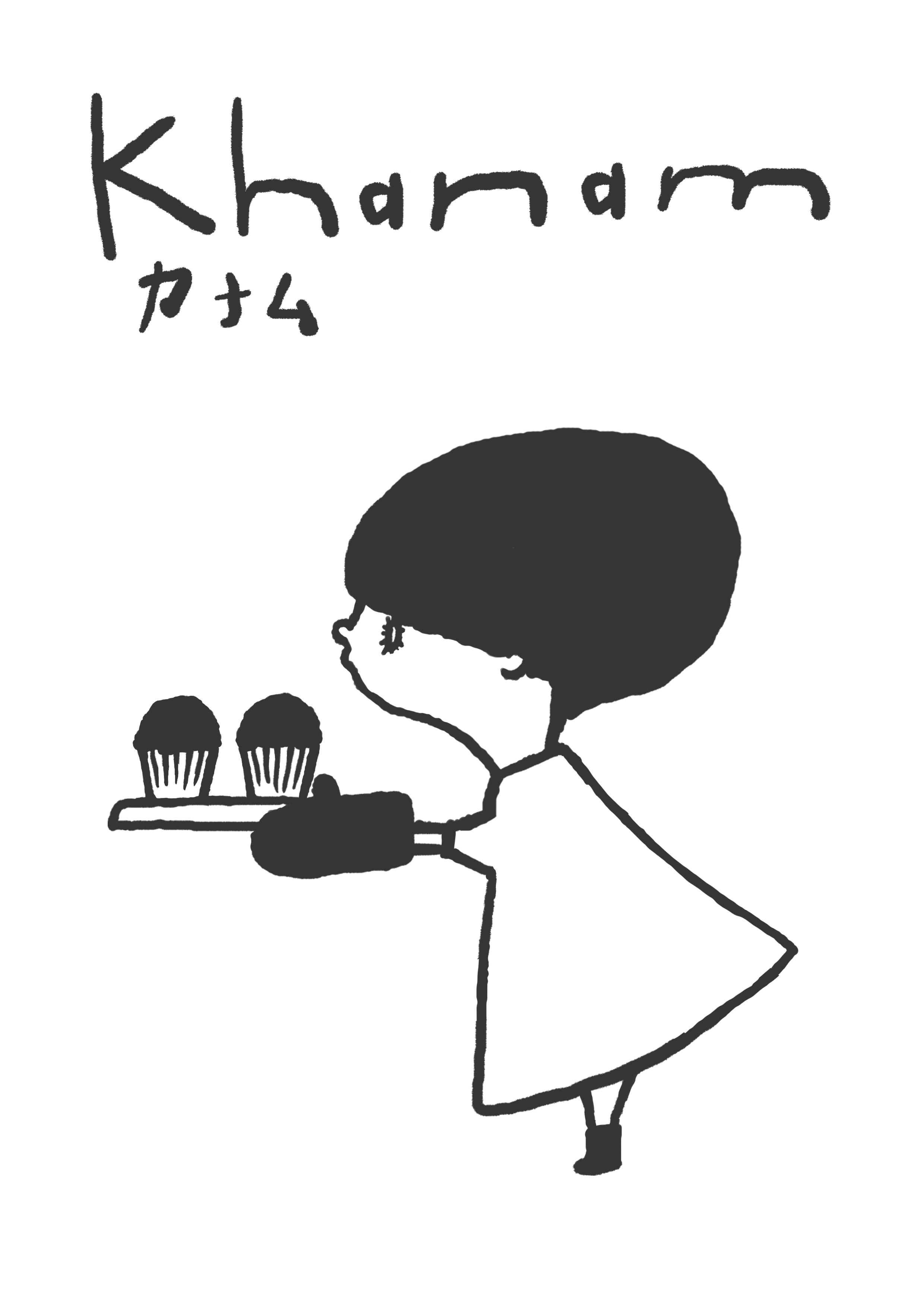 卵と乳製品を使わないお菓子 Khanam